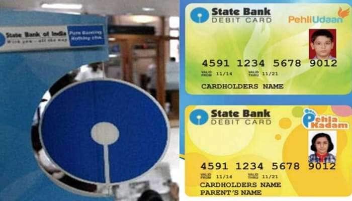 ATM પર છપાવો તમારા બાળકની તસ્વીર, આ બેંક દ્વારા શરૂ કરવામાં આવી ખાસ સર્વિસ