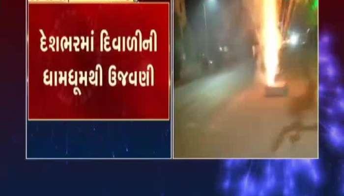 Fireworks In Ahmedabad To Celebrate Diwali