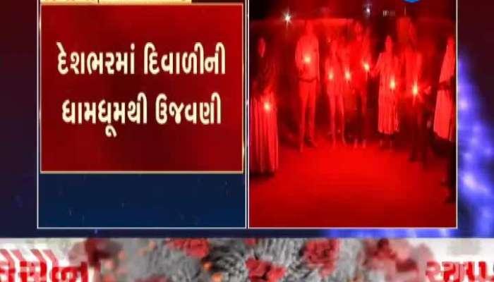 Fireworks In Gujarati's To Celebrate Diwali