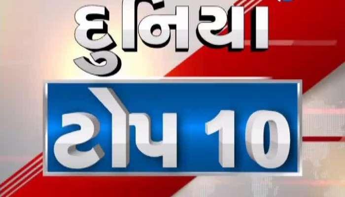 Top 10 World News Today 15 November