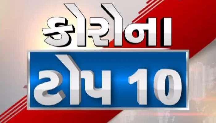 Top 10 Corona News Today 15 November