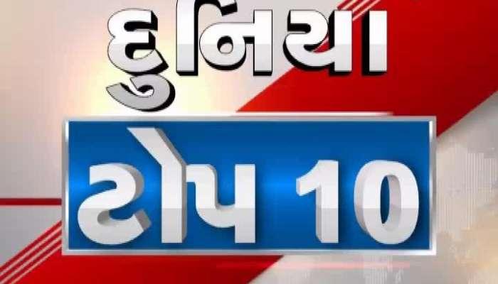 Top 10 World News Today 17 November