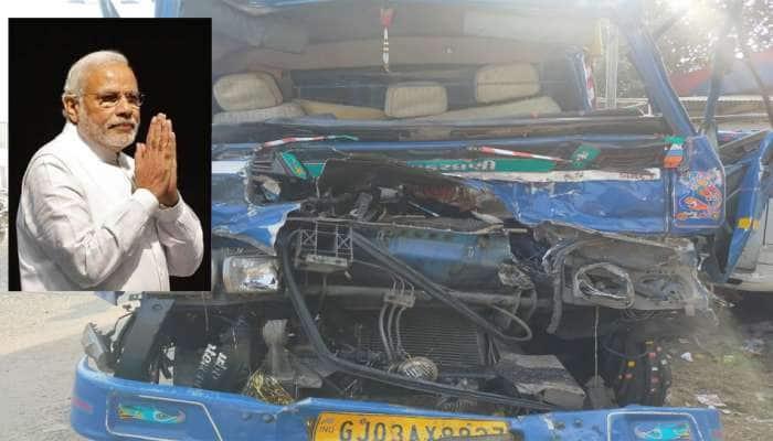 પીએમ મોદીએ વડોદરા અકસ્માતમાં મૃત્યુ પામેલા 11 લોકો માટે દુ:ખ વ્યક્ત કર્યું