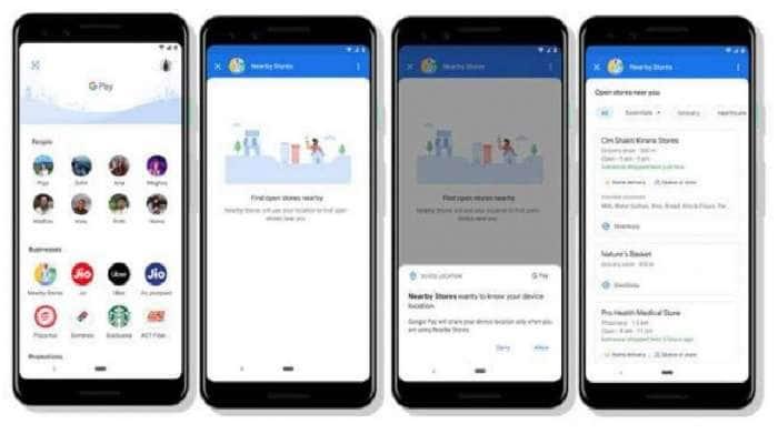 Google Pay એપમાં થયા મોટા ફેરફાર, જોડાયા નવા ફીચર્સ, જાણો શું છે ખાસ