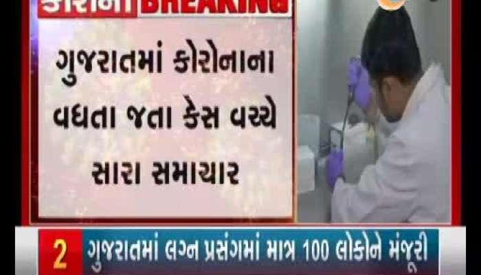 Good News Amid Rising Cases Of Corona In Gujarat