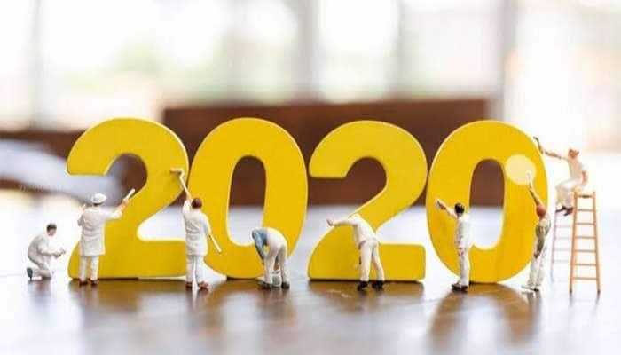 સંકટ સંઘર્ષ સાહસ અને સફળતાઓનો સમન્વય એટલે વર્ષ 2020