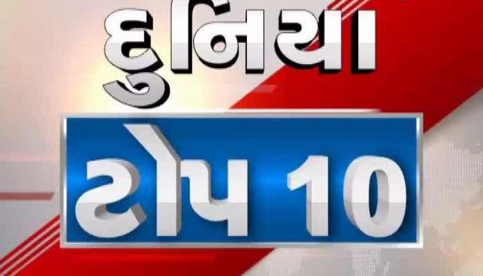 Top 10 World News Today 24 November