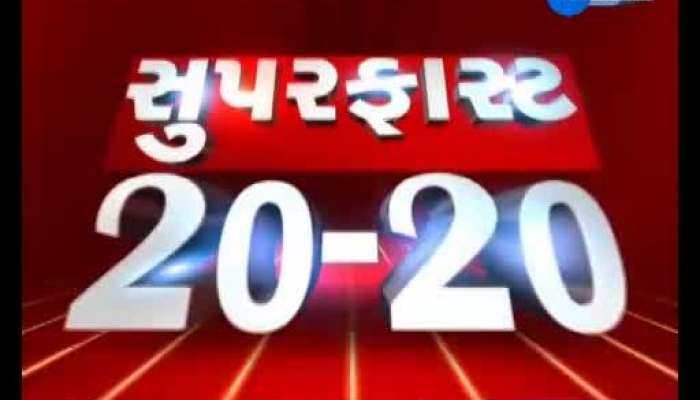 Superfast 20-20 news of the day at just one click