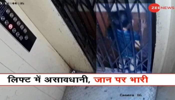 મુંબઇ: ધારાવીની લિફ્ટમાં ફસાયો પાંચ વર્ષનો છોકરો, ઘટનાસ્થળે જ મોત