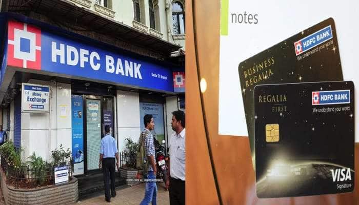 HDFC Bank પર રિઝર્વ બેંકે લગાવી ઘણી પાબંધીઓ, જાણો તમારા પર પડશે શું અસર
