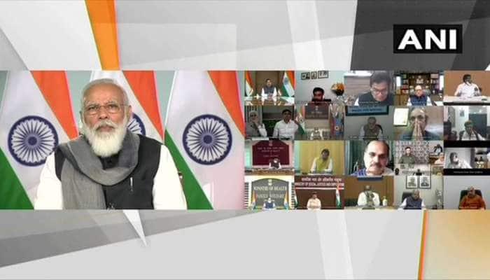 PM મોદીએ સર્વપક્ષીય બેઠકમાં કોરોના રસી પર કરી ચર્ચા, Vaccine અંગે આપી મહત્વની જાણકારી