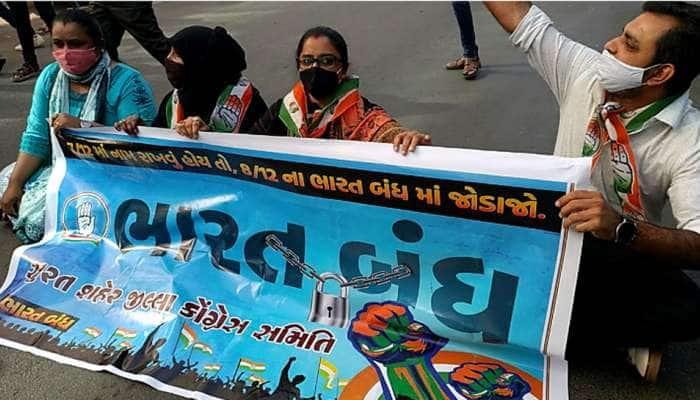 સુરતમાં ભારત બંધની અસર : કોંગી કાર્યકર્તા રસ્તા પર ઉતર્યા, અનેકની અટકાયત