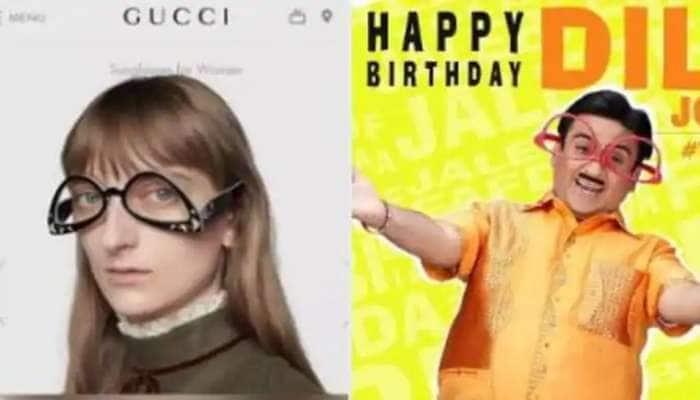 Trending: 'તારક મહેતા' જેવા ચશ્મા બનાવવા Gucci ને ભારે પડ્યું