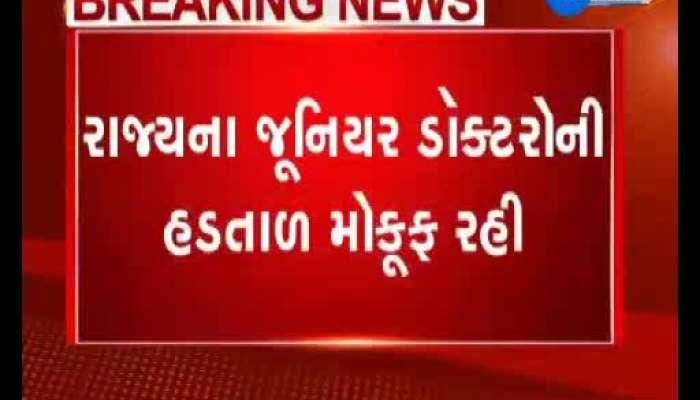 State Junior Doctor's Strike Postponed