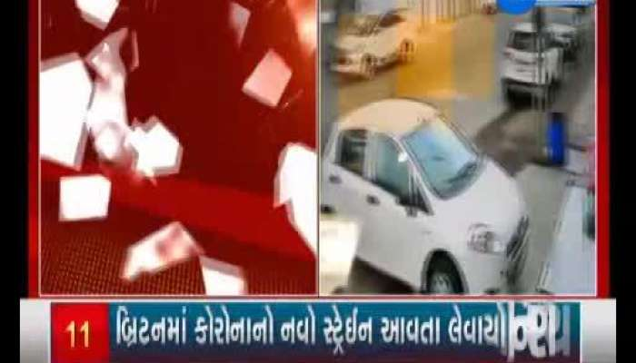 Serious accident, hit and run case between car and bike coming at flood speed in Rajkot
