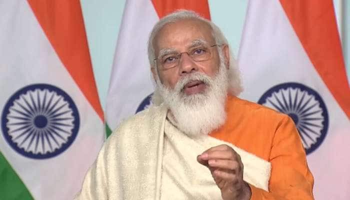 Visva-Bharati University centenary celebrations: ટાગોરના ચિંતન અને પરિશ્રમનો એક સાકાર અવતાર છે વિશ્વભારતી: PM મોદી