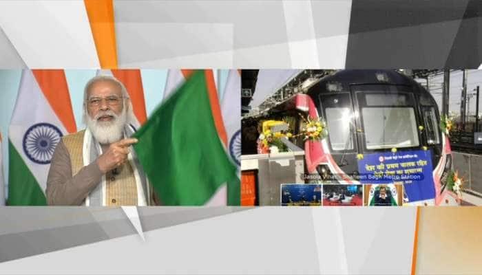 દિલ્હીને Driverless Metro ની ભેટ, PM મોદીએ કહ્યું- 2025 સુધીમાં 25 શહેરોમાં મેટ્રો દોડાવવાનું લક્ષ્ય