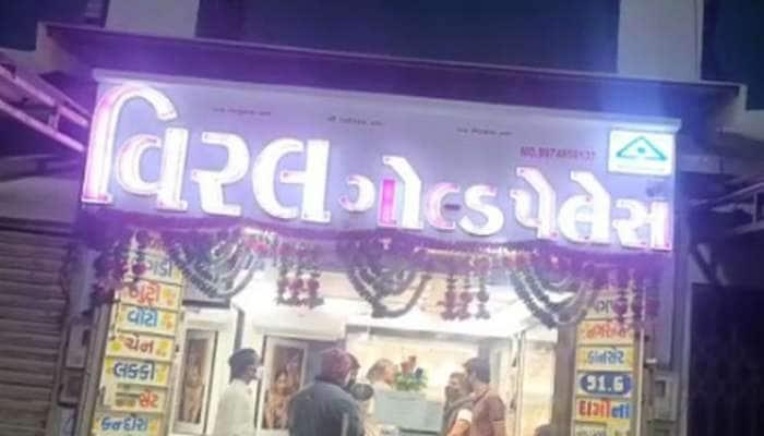 ગુજરાતમાં ગુંડારાજ? અમદાવાદ, અમરેલી અને સુરતમાં જ્વેલર્સની દુકાનોમાં ફિલ્મી સ્ટાઇલે લાખો રૂપિયાની લૂંટ