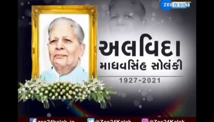 Final farewell to former Chief Minister of Gujarat Madhav Singh Solanki