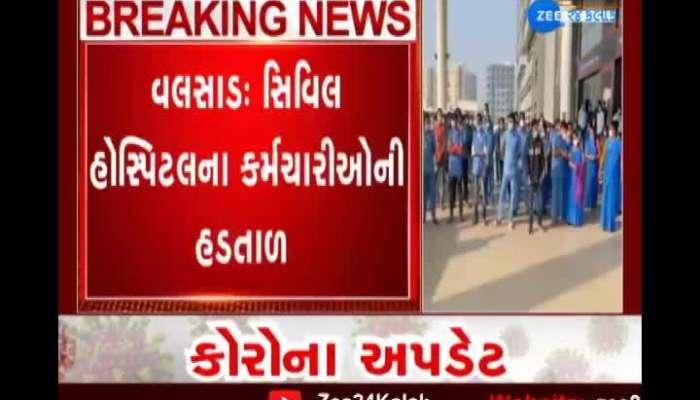 As many as 230 civil servants went on strike