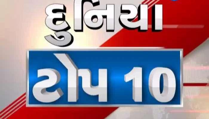 Top 10 World News Today 14 January