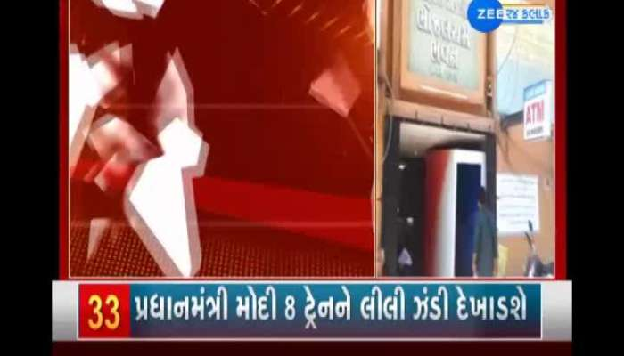 Forms filled by candidates in Amreli Central Cooperative Bank elections