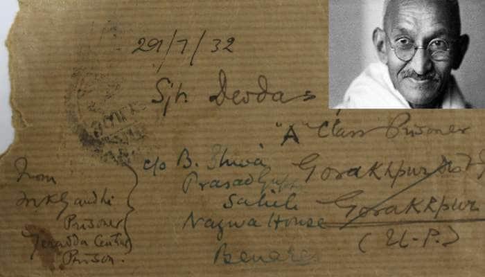 ગાંધીજીના પૌત્રએ ગાંધી આશ્રમને 550 પત્રો ભેટ આપ્યા, જે ગાંધીજીએ પુત્ર દેવદાસને લખ્યા હતા