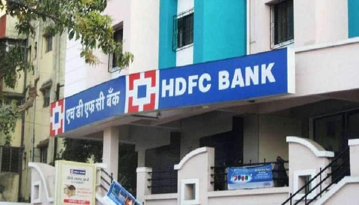 ત્રીજા ક્વાર્ટરના પરિણામો બાદ HDFC Bank માં શાનદાર તેજી, રોકાણકારો થયા માલામાલ