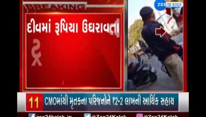 Watch the video of Diu's traffic police