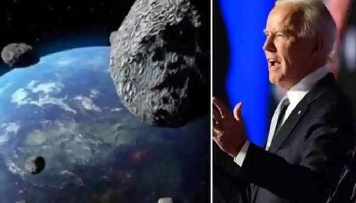 Joe Biden ના શપથ ગ્રહણના દિવસે ધરતીની નજીકથી પસાર થશે 4 એસ્ટેરોયડ