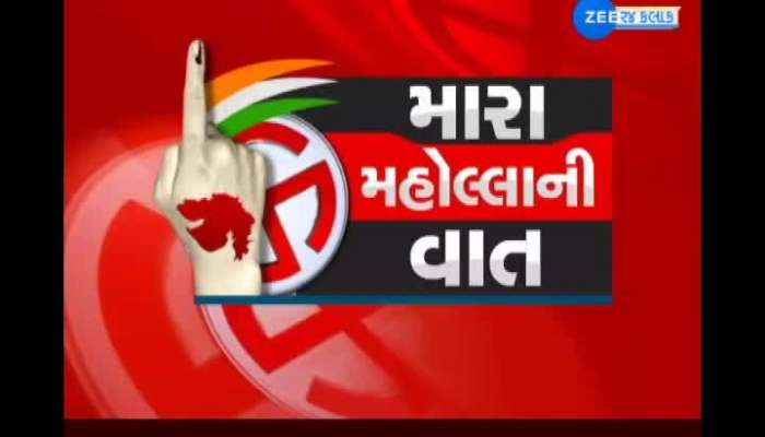 Mara Maholla Ni Vaat: Know what the local voters of Mehsana are saying?