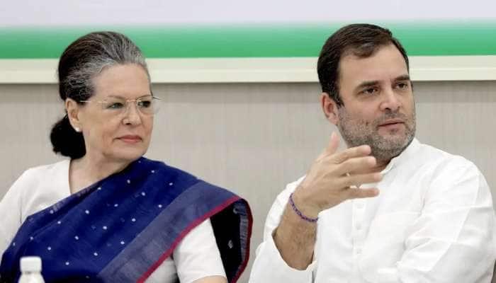 Congress News: શું કોંગ્રેસને મળશે નવા અધ્યક્ષ? શુક્રવારે પાર્ટીની વર્કિંગ કમિટીની બેઠક