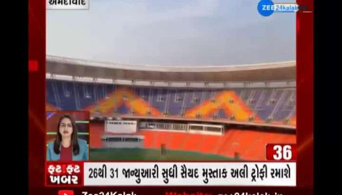 Watch all important news of the state in Speed News