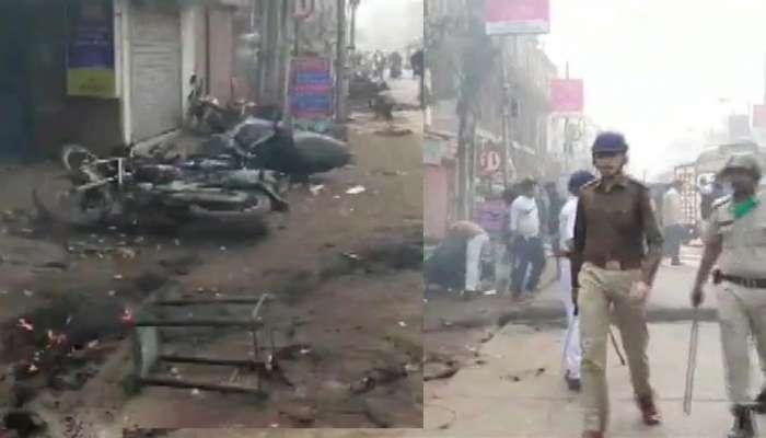 West Bengal: BJP-TMC કાર્યકર્તાઓ વચ્ચે ઝપાઝપી, ધ્વજને લઇને વિવાદ