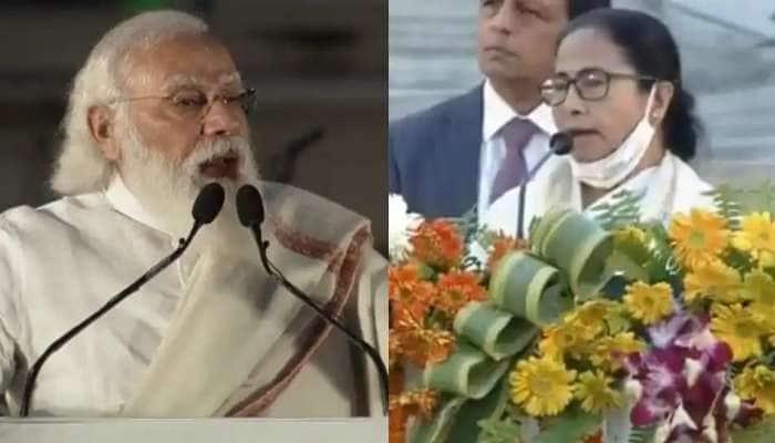 PM મોદીની સામે લાગ્યા જય શ્રીરામના નારા, ગુસ્સે થયેલા મમતા બેનર્જીએ ભાષણ દેવાનો કર્યો ઇનકાર