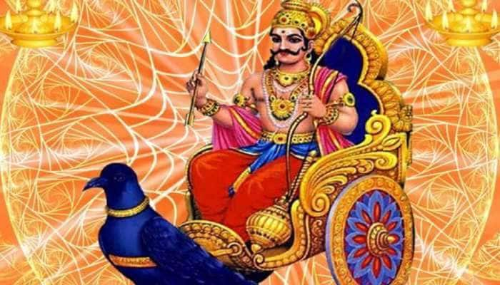 Daily Horoscope 23 January 2021: આજના રાશિફળમાં જાણો શનિ દેવને પ્રસન્ન કરવાના ઉપાય