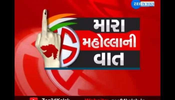 Mara Mohalla Ni Vaat: Mood Of Voters At Tundel Seat Of Nadiad
