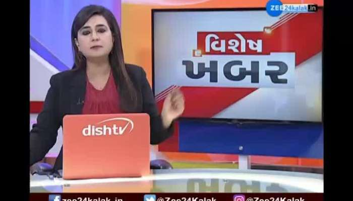 Special News: 24 January All Special News Of Gujarat