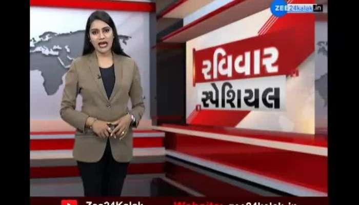 Sunday Special: Sakshi Maharaj Spoke On Many Issues