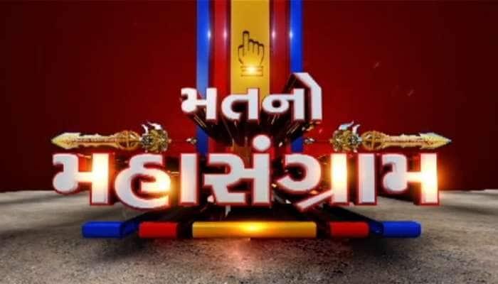 ગુજરાતના રાજકારણ પર એક નજર, જાણો બપોર સુધીના ચૂંટણીના મહત્વના અપડેટ્સ