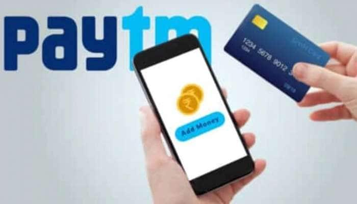 Paytm યૂઝર્સ માટે જરૂરી સમાચાર, વોલેટમાં પૈસા એડ કરવું થયું મોંઘું, લાગશે આટલો Extra Charge