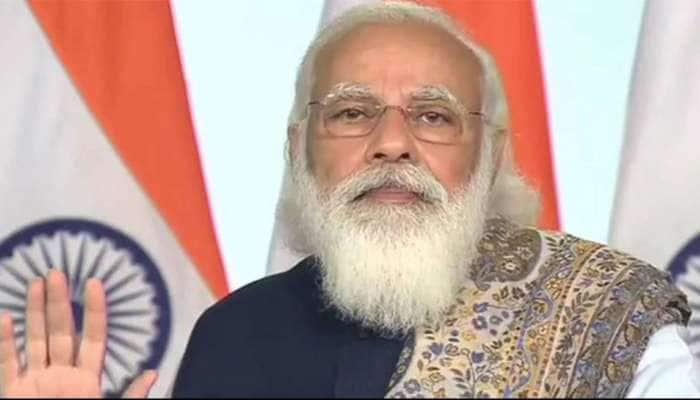 5 કરોડ રૂપિયામાં PM Narendra Modi ને મારવા માટે તૈયાર, Facebook પર લખી પોસ્ટ