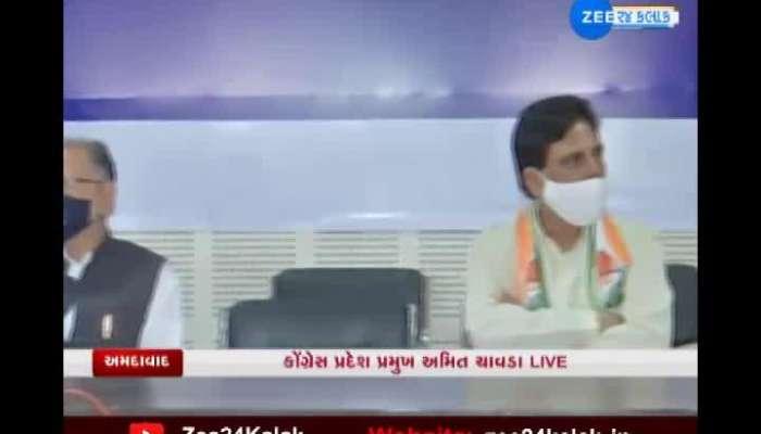 Gujarat: Congress election manifesto, Congress futures to reserve voters?