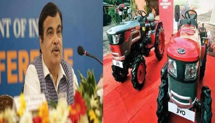 India's First CNG powered tractor:  શુક્રવારે રજૂ થશે સીએનજીથી ચાલનાર ભારતનું પ્રથમ ટ્રેક્ટર, નીતિન ગડકરી ખુદ કરશે લોન્ચ