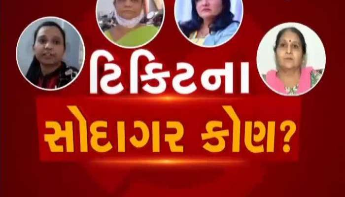 Gujarat Elections 2021: Disgruntled leaders resign before Congress elections