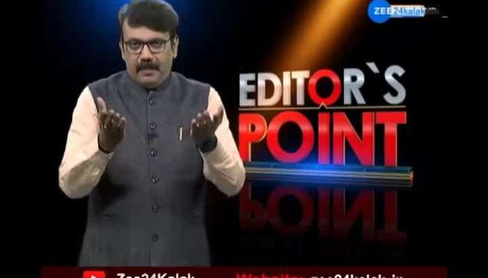 EDITOR'S POINT: Campaigning For local Body Elections In Gujarat