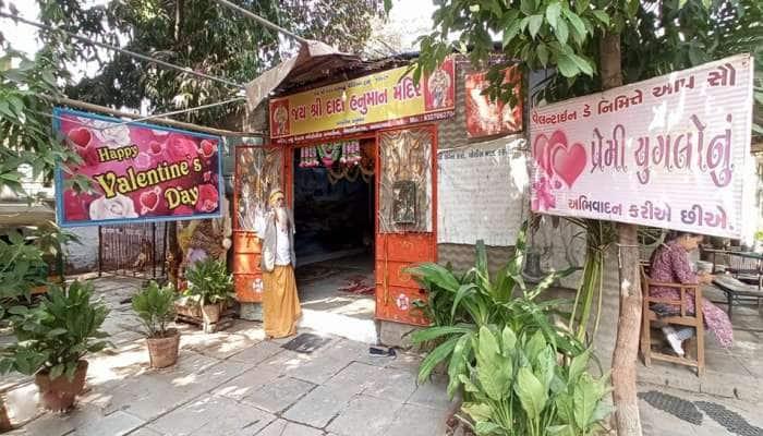 ઘરેથી ભાગેલા પ્રેમીઓ માટે આશરો બને છે આ લગનીયાહનુમાનજીનું મંદિર
