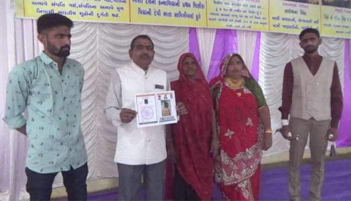 Unique Kankotri: દીકરાના લગ્નની કંકોત્રીમાં પિતાએ સમાજમાં ઉત્તમ ઉદાહરણ પૂરું પાડ્યું