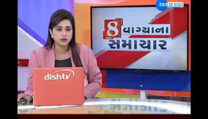 Gujarat: Std. 6 to 8 classes started from today across the state