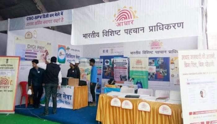 UIDAI: Aadhaar નો ઉપયોગ ક્યાં અને કેટલીવાર થયો? ચપટીમાં આ રીતે જાણો